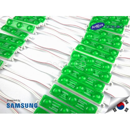 LED Module SAMSUNG GREEN ANX 3 mata SMD 2835 | 12V IP68 Waterproof (KOREA)