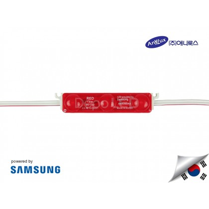 LED Module SAMSUNG RED ANX 3 mata SMD 2835 | 12V IP68 Waterproof (KOREA)