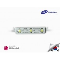 LED Module LG ANX 3 Mata SMD 5050 | 24V IP68 Waterproof (KOREA)